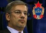 Predsjednik CSKA iz Moskve, Oleg Bubyrenko